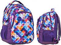 Рюкзак школьный фиолетовый PASO 16-699C