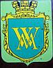 Виготовлення магніту вінілового з гербом Мізоча