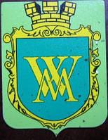 Виготовлення магніту вінілового з гербом Мізоча, фото 1