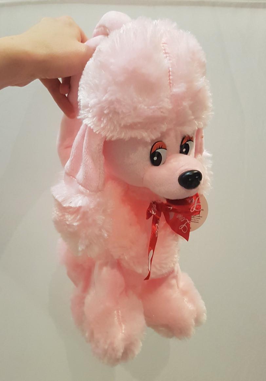 Мягкая игрушка-сумка Собака Пудель (упаковка для подарка)