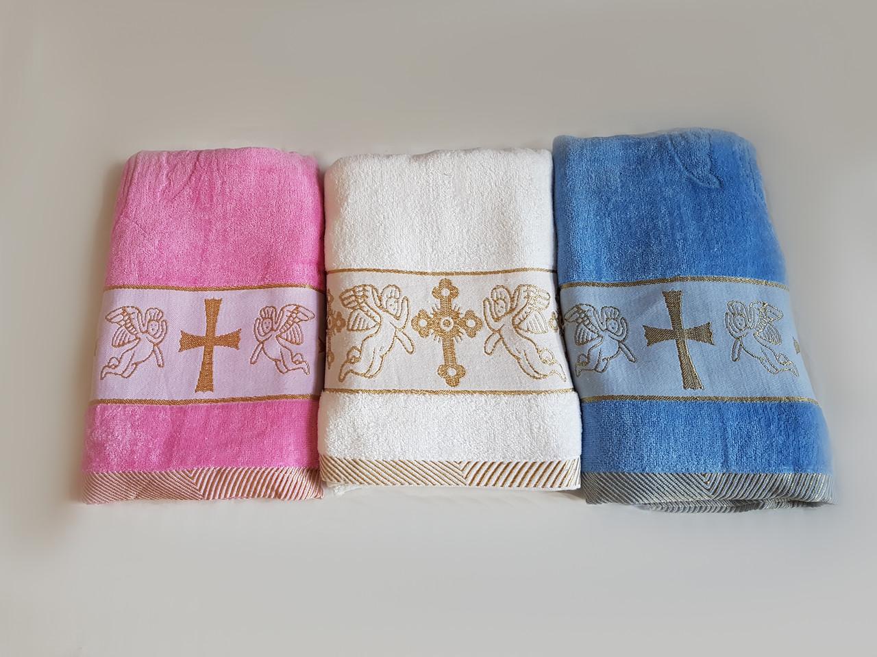 Полотенце для крещения, крыжма