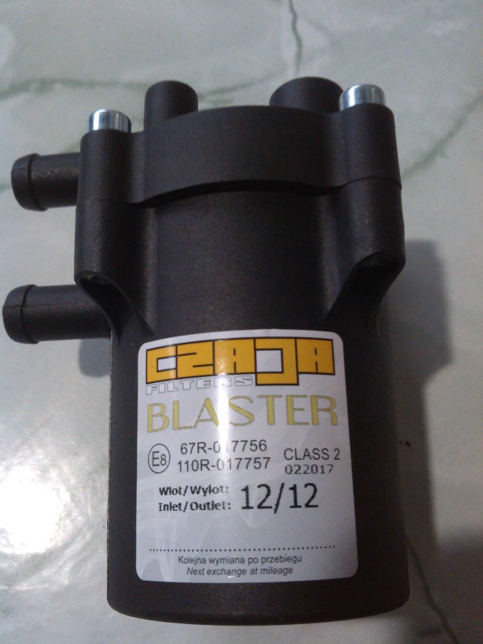 Фильтр Czaja Blaster F145 (12x12).