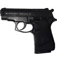 Пистолет стартовый (сигнальный) Stalker Mod. 914-S