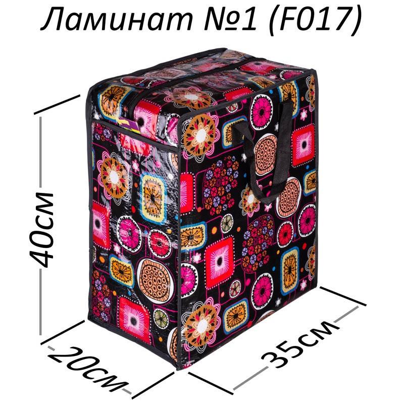 34d41267437f Сумка хозяйственная ламинированная №1, (35*40*20см), вертикальная,  полипропиленовая