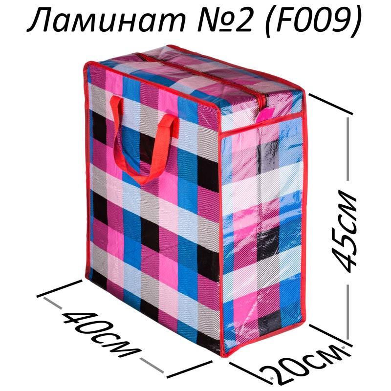 71e2ba46e512 Сумка хозяйственная ламинированная №2, (40*45*20см), вертикальная,  полипропиленовая
