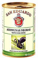 Маслины без косточки San Eduardo 3100мл