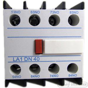 Блок-контакт 4NO
