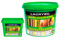 Клей для пробки и бамбука LAKRYSIL, 4,5кг