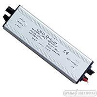 Драйвер для прожектора 50W