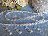 Декоративная лента с полубусинами белая цветок., фото 2