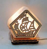 Соляная лампа Кораблик маленький