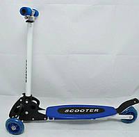 Самокат 3-ех колесный Scooter