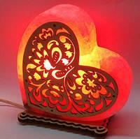 Соляная лампа Сердце большое