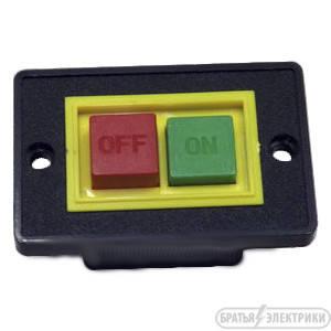 Кнопка для бетономешалок