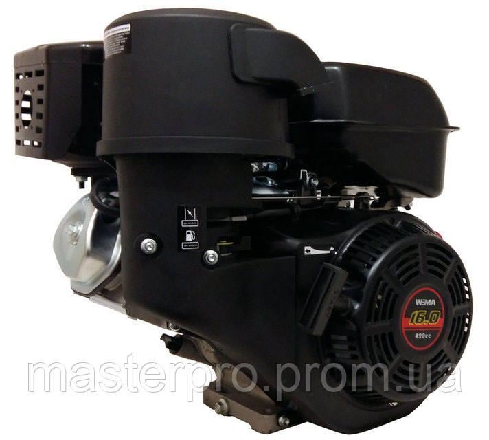 Двигатель бензиновый Weima WM190F-S2P New