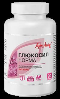 Глюкосил Норма (90 таб).Оптимизация уровня глюкозы.