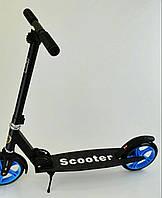 Scooter 2-ух колесный самокат. С 5 лет