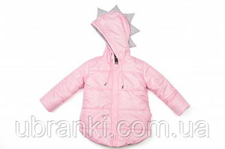 "Куртка "" Дракоша "" для девочки"