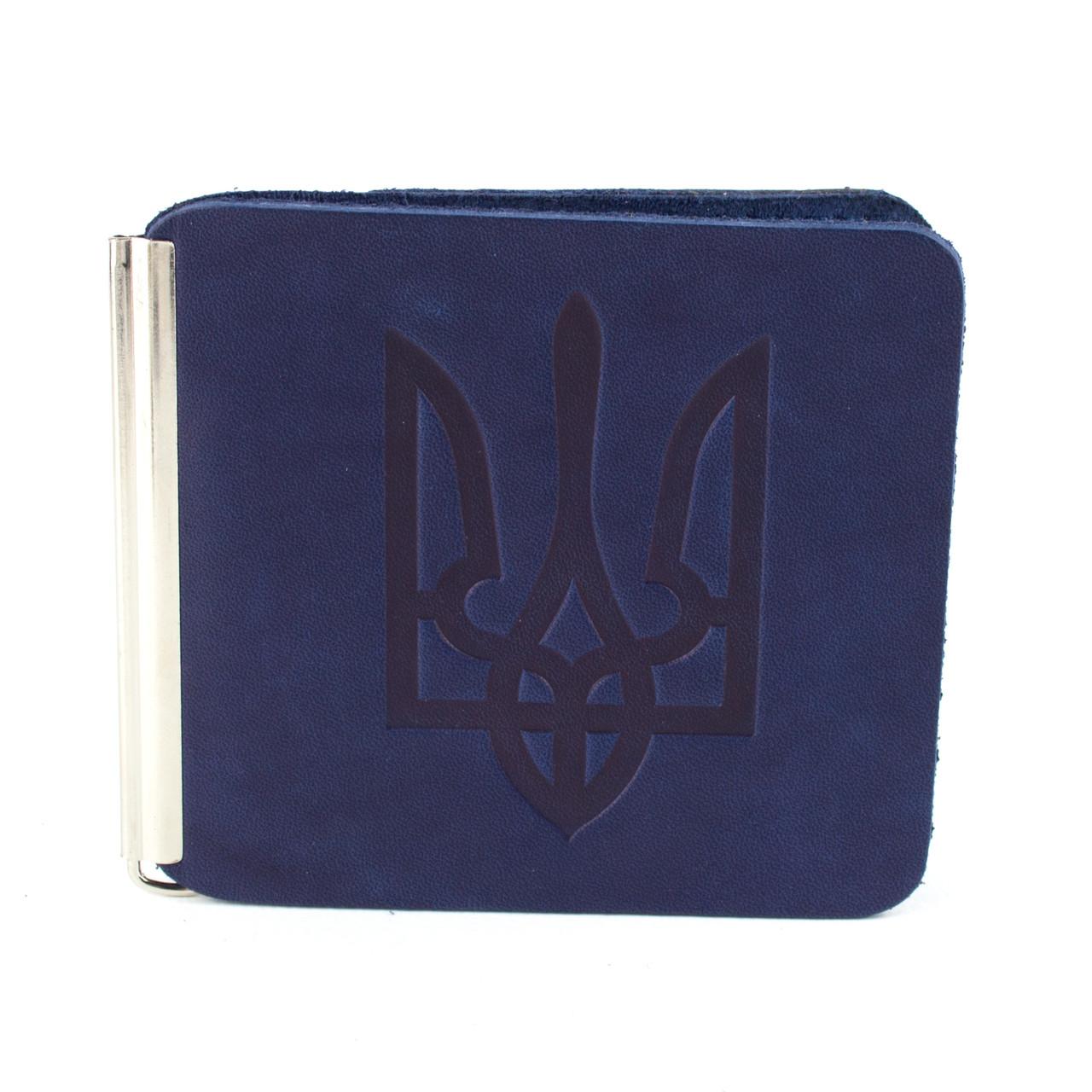 Зажим для денег с гербом Z1-23 (синий)