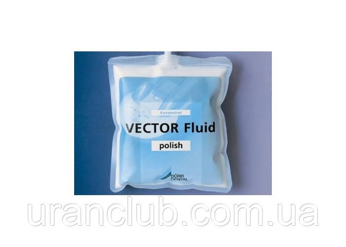 Vector Fluid polish, (Вектор флюид Полиш) полировочний раствор для вектора 200 гр.