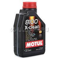 Масло моторное  5W-40 синт. MOTUL 8100 X-clean  1л.