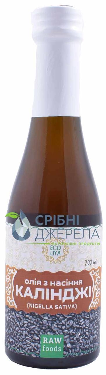 Сыродавленное масло Чорного кмину (nigella sativa), 200 мл