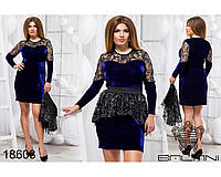 Шикарное платье со съемной юбкой - 18603 Синий/48, фото 1