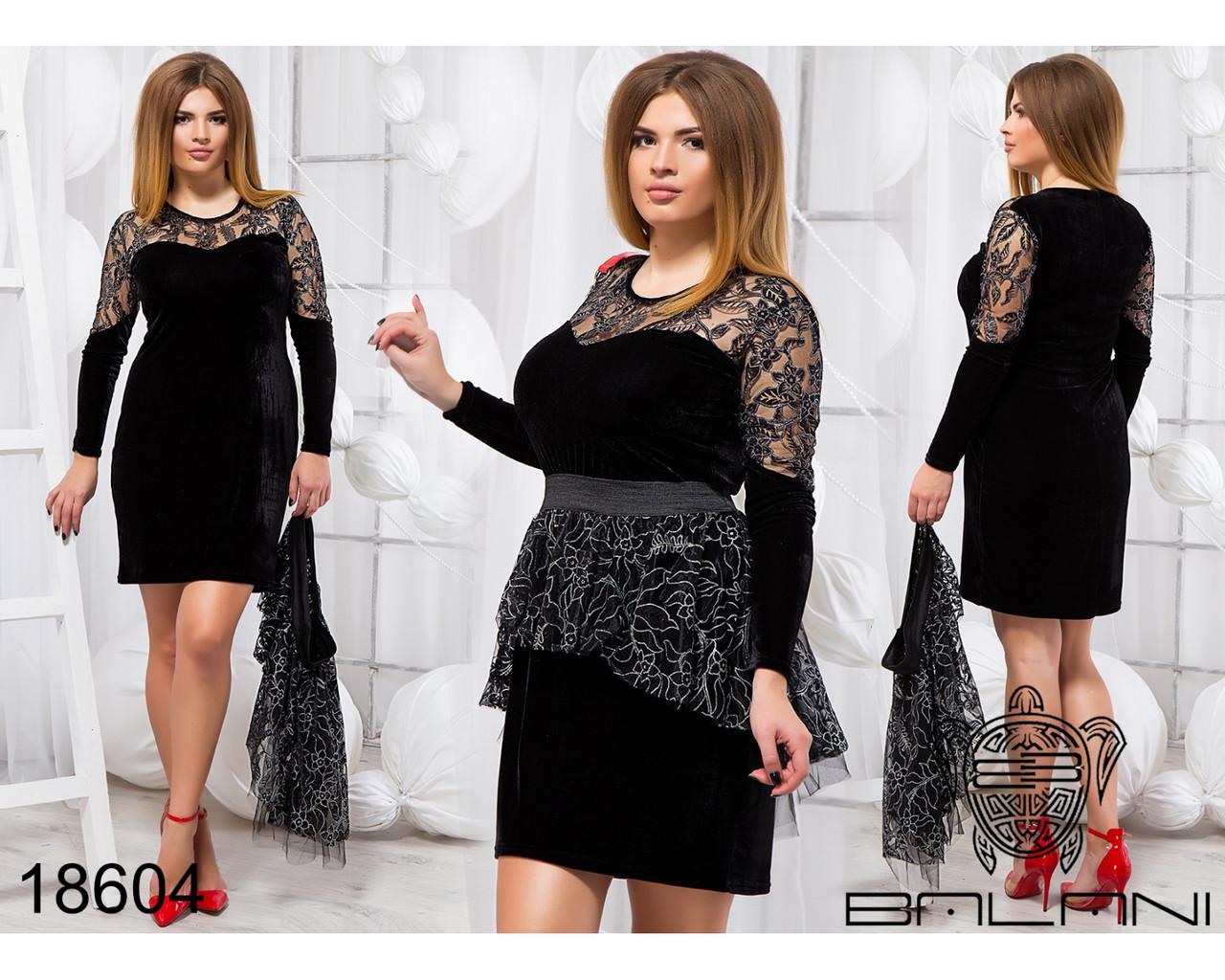 Шикарное платье со съемной юбкой - 18604 Черный/