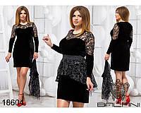 Шикарное платье со съемной юбкой - 18604 Черный/, фото 1