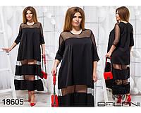 Стильное платье - 18605 Черный/48, фото 1