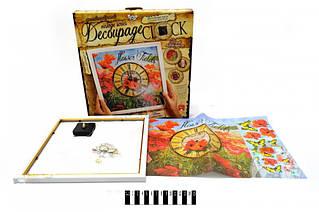 Набір для творчості Decoupage Clock