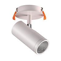 Светодиодный спот 5Вт 4000К-60752 TM POWERLUX