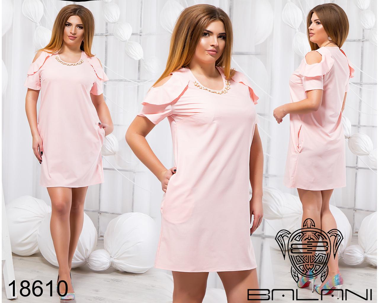 Эгегантное платье - 18610 Нежно-розовый/48
