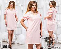 Эгегантное платье - 18610 Нежно-розовый/48, фото 1