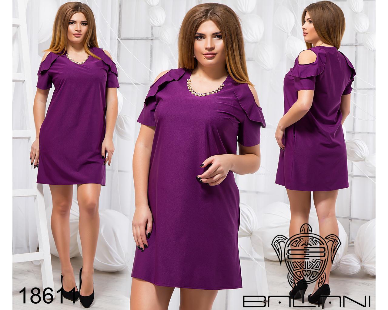 Эгегантное платье - 18611 фиолет/48