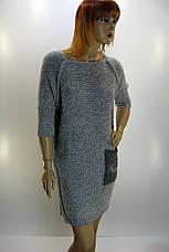 Жіноча вязана туніка-плаття  Binka, фото 2