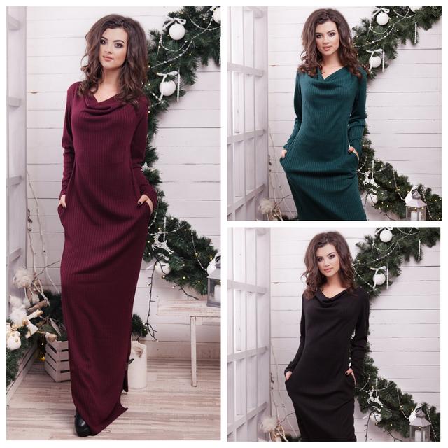 Теплое женское длинное платье