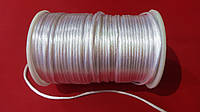 Шнур  атлас  корсет (2,5 мм) белый