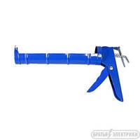 Пистолет для силикона (Туба)