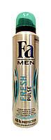 Антиперспирант аэрозоль Fa Men Fresh Pulse - 150 мл.