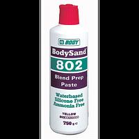 BODY матирующая паста Bodysand 0,75 кг.