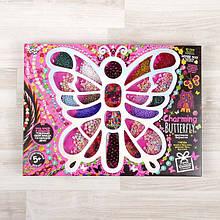 Набор креативного творчества Charming Butterfly