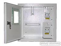 Щит под 1ф сч. на 4 авт. внутренний (ЛОЗА) размеры: 250х250х135