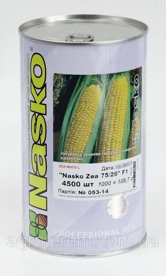 Кукуруза сахарная Наско NASKO ZEA P75/26 F1 4500 c