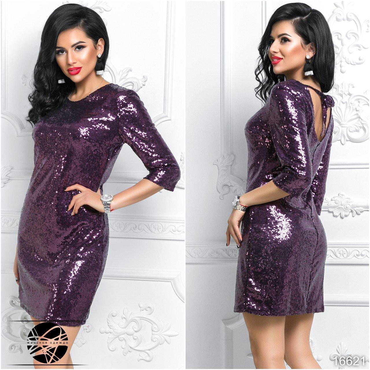 e955de2c077 Вечернее платье с пайетками фиолетового цвета. Модель 16621. Размеры 42
