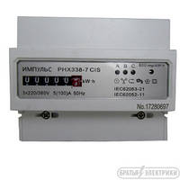 Счетчики 3ф на дин-рейку АВаТар 220В (5-100а) механическое табло
