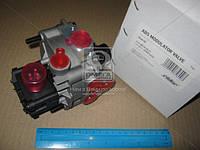 Кран управления АВS Grau/Haldex (RIDER)