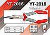 Тонкогубцы прямые никелированные L= 160мм, YATO YT-2016