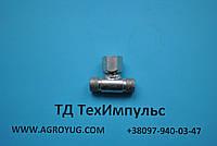 Тройник S19 (c гайкой)