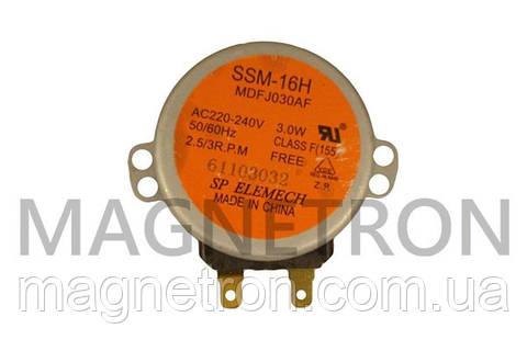 Двигатель ( мотор) SSM-16H MDFJ030AF